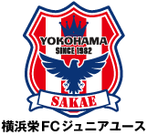 横浜栄FCジュニアユース