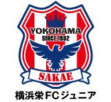 横浜栄FCジュニア